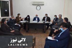 جلسه بررسی و پیگیری واگذاری اراضی شهر لالی به اهالی منطقه برگزار شد + عکس