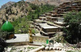 روستای زیبای سرآقا سید در کوهرنگ