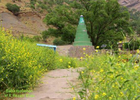 زیارتگاه باباروزبهان در میان کوه های زاگرس