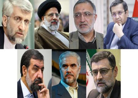 اسامی نهایی نامزدهای انتخابات ریاست جمهوری/محسن رضایی تایید شد