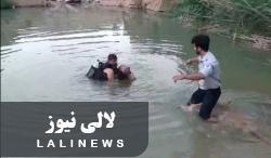 غرق شدن جوان ۲۰ ساله در منطقه چم آسیاب مسجدسلیمان