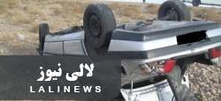۱ کشته و ۱ مجروح بر اثر واژگونی خودرو در مسجدسلیمان