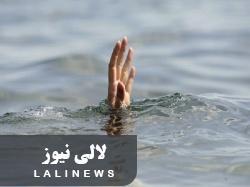 غرق شدن جوان ۳۴ ساله در رودخانه سد شهید عباسپور