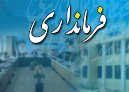 اعلام نتایج شوراهای اسلامی در روستاها/اسامی اعضای شوراها در روستاهای بخش مرکزی و حتی شهرستان لالی