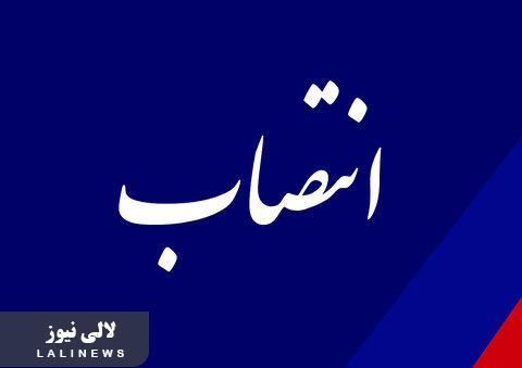 انتصاب فرمانده جدید حوزه بسیج دانش آموزی شهرستان لالی