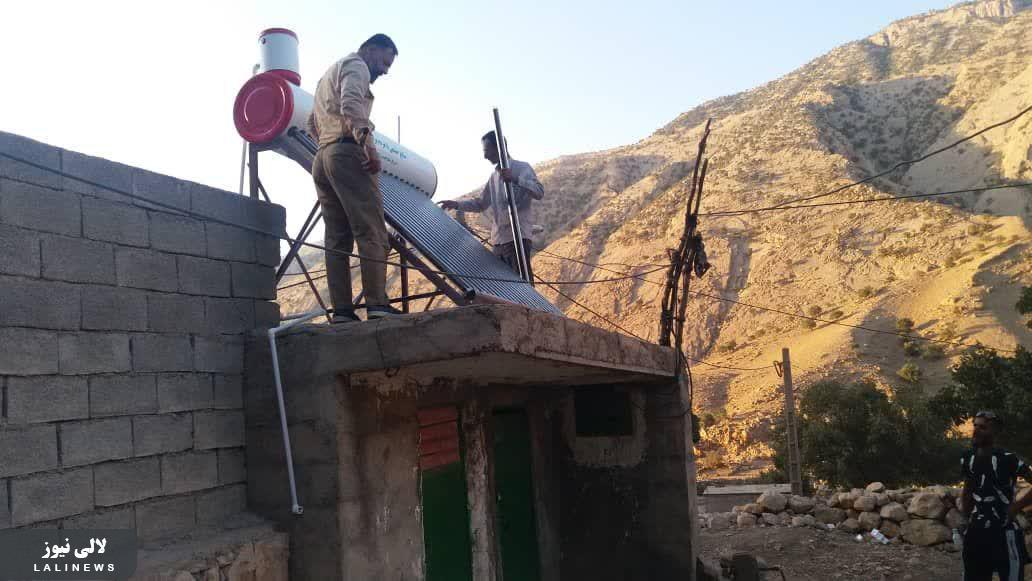 ۱۶ دستگاه آبگرمکن خورشیدی در بین عشایر شهرستان لالی توزیع شد + عکس