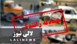 ۷ مصدوم در تصادف ۳ دستگاه خودرو  در دو راهی لالی- مسجدسلیمان